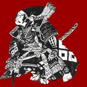 Musashi può esser definito benissimo il Via col vento giapponese. Scritto da Eiji Yoshikawa (1892-1962), uno dei più prolifici e più amati fra gli scrittori del Giappone; è un lungo romanzo che apparve per la prima volta a puntate fra il 1935 e il 1939, sull'Asahi Shimbun, il più diffuso e prestigioso giornale nipponico.