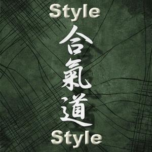 Tutti o quasi tutti gli stili di Aikido più diffusi e praticati....