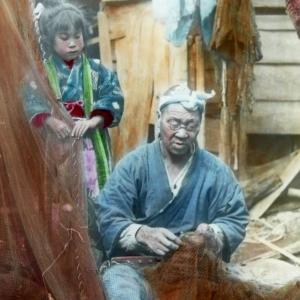 Antiche foto del Giappone