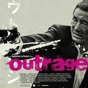 Ed ecco l'ultimo film di Takeshi Kitano. Ed ecco il primo film di Takeshi Kitano che recensisco nonostante li abbia visti già tutti. Il boss della più grande associazione mafiosa del Kanto, Sekiuchi, convoca un summit di tutte le cosche affiliate...