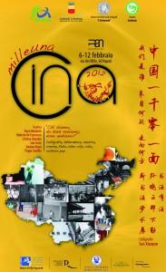 La Cina Contemporanea a Napoli