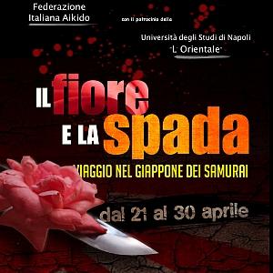 """Ad un prezzo impensabile La Federazione Italiana Aikidō Organizza il viaggio """"Il Fiore e la Spada: Viaggio nel Giappone dei Samurai"""""""