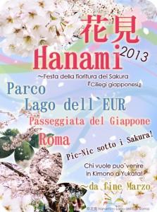hanami-parco-lago-delleur-223x300