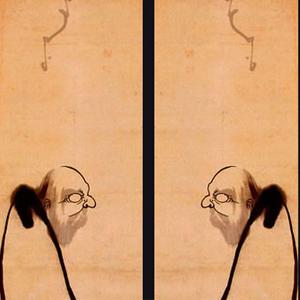 Dokugo Shingyo – Veleno zen per il cuore – Genova Straordinario testo della tradizione ZEN.  Provocatorio, ironico, irriverente commentario al 'Sutra del cuore' composto dal maestro Hakuin Ekaku (1686-1769), grande riformatore della scuola Zen Rinzai. MERCOLEDI 15 MAGGIO 2013 alle ore 19 presso la sede del CELSO Istituto di Studi Orientali ( Galleria Mazzini 7 – Genova )