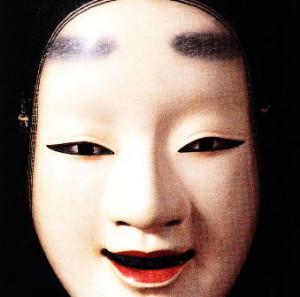 NOH-maschera-1-339x336
