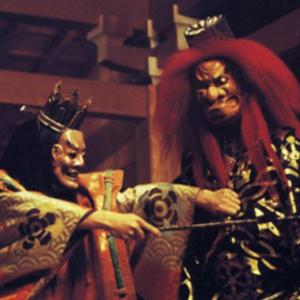Teatro nō e kyōgen. Trascendenza del presente e arte dello humor Bologna, 9 febbraio 2013 ore 15-18 laboratorio di interpretazione delle forme teatrali giapponesi condotto dal prof. Giovanni Azzaroni
