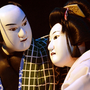 Bunraku. Marionette di legno per rappresentare sentimenti umani Bologna, 2 marzo 2013 ore 15-18 laboratorio di interpretazione delle forme teatrali giapponesi condotto dal prof. Giovanni Azzaroni