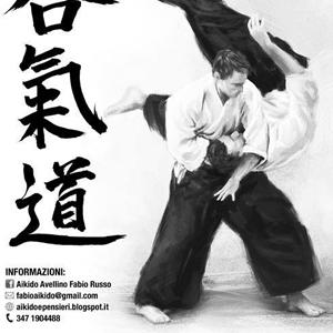 Corso di Aikido con il M°Fabio Russo. A partire dal 2 febbraio i corsi ripartiranno presso la palestra Marvin Town il Lun-Merc-Ven dalle 21.00 alle 22.00.