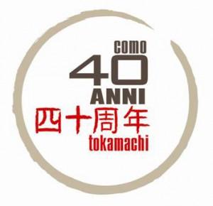 comotokamachi-300x290