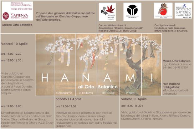 locandina_hanami_2015
