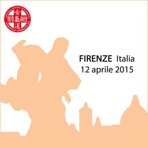 """Firenze stage 2015""""L'Accademia di Aikido e Cultura Tradizionale Giapponese"""" (AACTG) organizza lo  Stage di Aikido diretto da Salvadego Paolo Shihan, Nanadan Kyoshi (Dai Nippon Butoku Kai) a Firenze il 12 aprile 2015"""