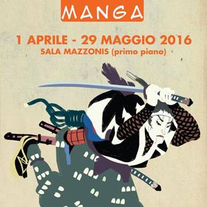 """""""47 RONIN MANGA"""" 47 Ronin Manga è un progetto a fumetti ideato e scritto dallo sceneggiatore Fabrizio Capigatti e illustrato dal disegnatore Emanuele Tenderini."""