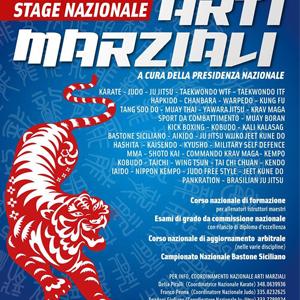 """Stage Nazionale di Arti Marziali  San Benedetto del Tronto il prossimo 23-24-25 settembre 2016 presso il Palazzetto dello sport """"Bernardo Speca"""" Viale dell sport."""